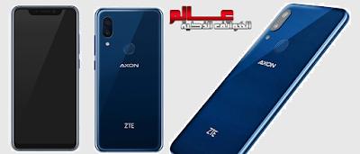 زد تي إي اكسون 9 برو - ZTE Axon 9 Pro