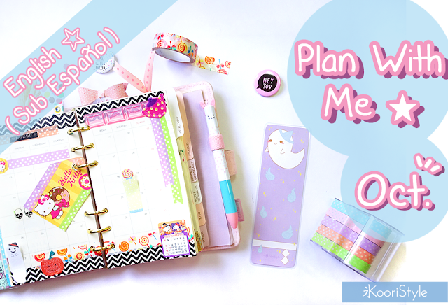 Tutorial, DIY, Handmade, Crafts, Kawaii, Cute, Paper, Koori Style, Koori Style, Koori, Style, Planner, Planning, Stationery, Deco, Decoration, Time Planner, Kikki K, Filofax, Washi, Deco, Tape, Monthly, Journal, Agenda, Stickers, Medium, Live Bright, Ring Planner, Plan With Me, Set Up, Sticky Note, 和紙テープ, プランナー, 플래너, October, Octube