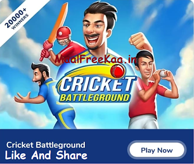IPL 2020 Cricket Battleground Contest