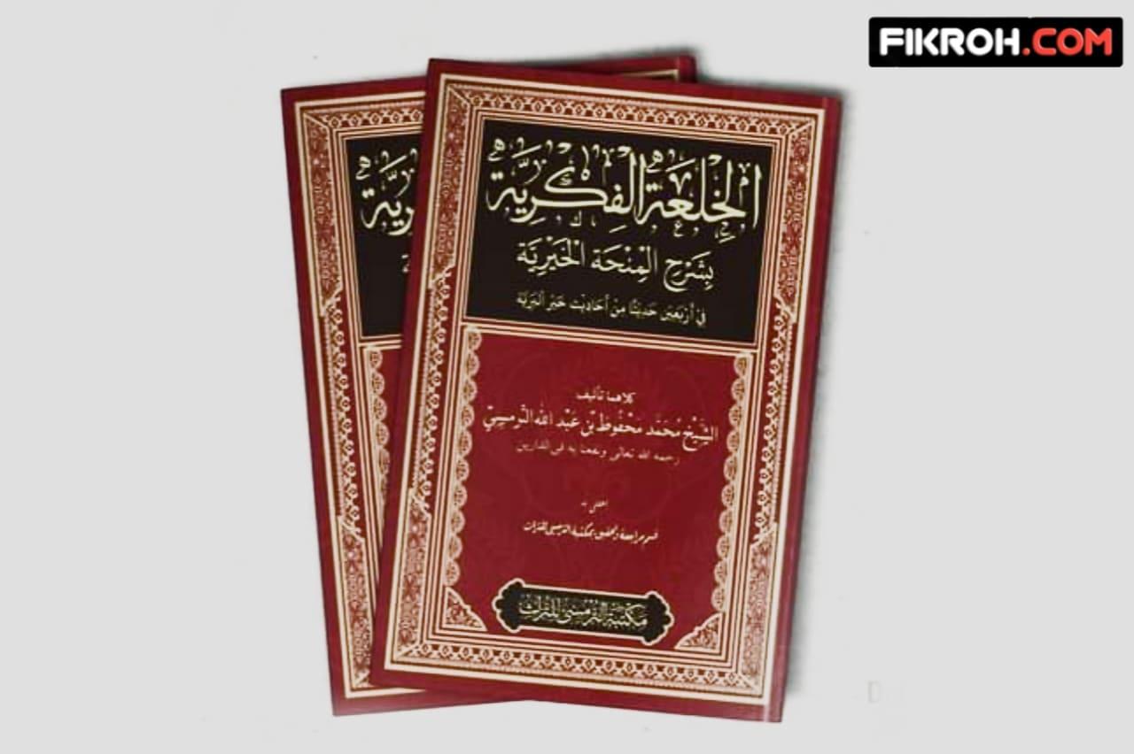 Mengenal Al-Khil'ah Al-Fikriyyah, Kitab Hadits Karya Ulama Nusantara