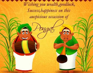pongal animated greetings