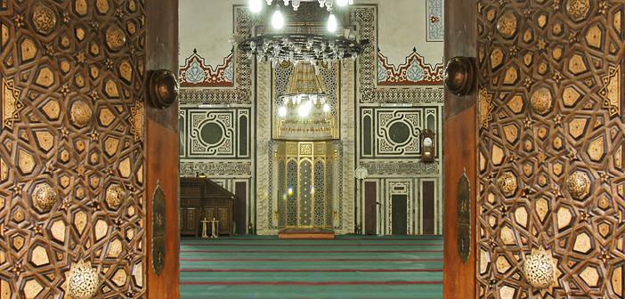 Camiye Girip Çıkarken Okunacak Dua