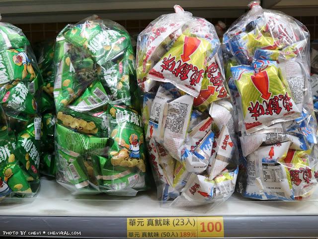 IMG 9064 - 熱血採訪│台灣E食館,年貨糖果餅乾禮盒買到剁手手!甜甜價讓你們吃得嘴甜心也甜!