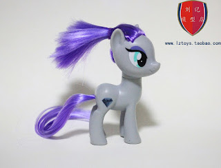 MLP Reboot Series Maud Pie Brushable