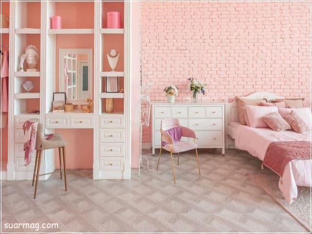 غرف نوم مودرن - غرف نوم بنات 3 | Modern Bedroom - Girls Bedrooms 3