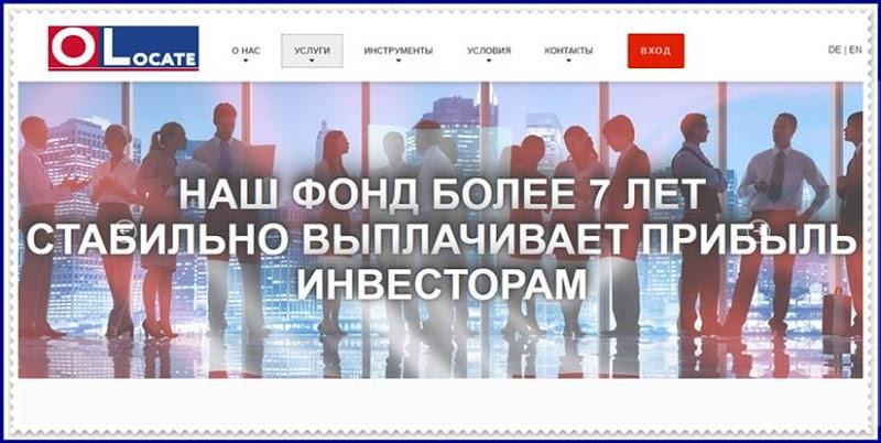 Мошеннический проект olocate.com – Отзывы, развод. Компания O-Locate мошенники