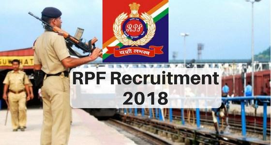 rpf online form last date 2018