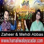 http://www.humaliwalayazadar.com/2018/03/mehdi-abbas-zaheer-abbas-manqabat-2018.html