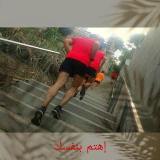 رياضة صعود الدرج