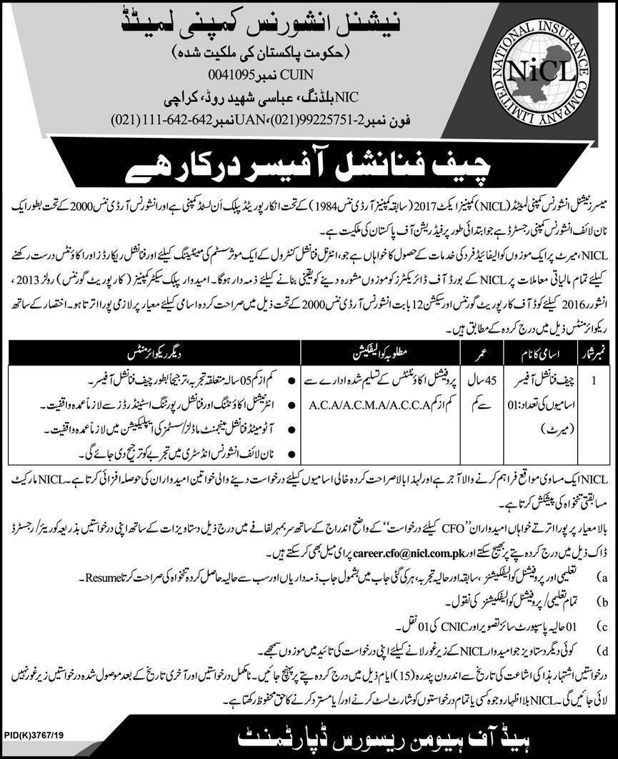 National Insurance Company Karachi Job