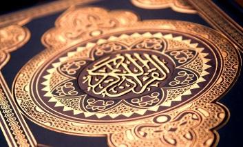 Dengan Wirid Surat Al Waqiah, Gaji 500 Ribu Jadi 10 Juta Perbulan!