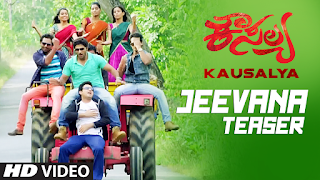 Kausalya Jeevana Video Teaser
