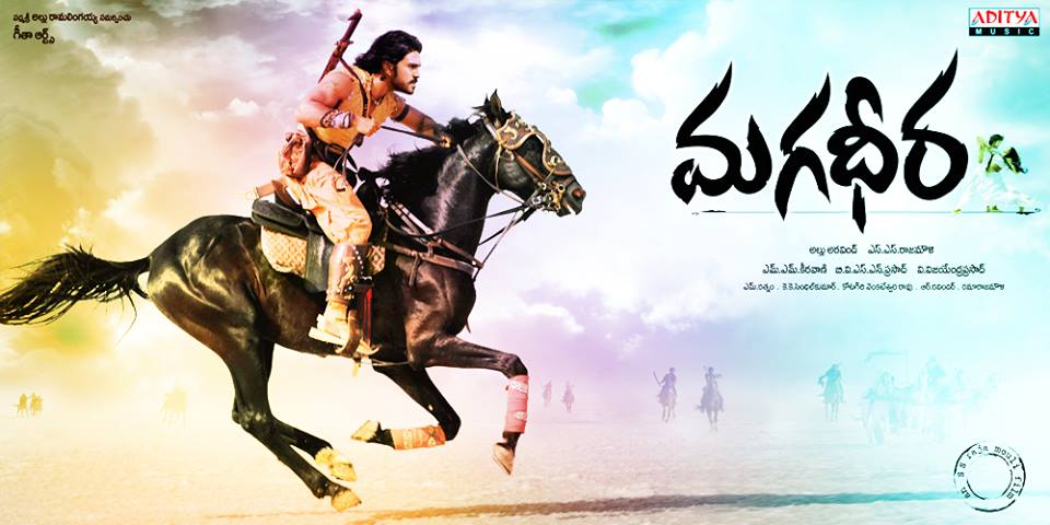 Magadheera+tollyrevenue Top 5 Masterpieces Of Tollywood's Best Director - S S Rajamouli