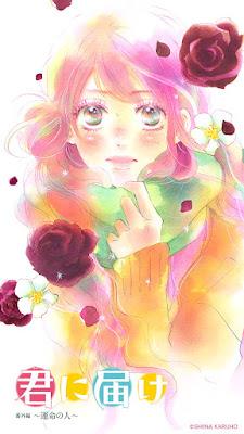 Kimi ni Todoke -Unmei no Hito- de Shiina Karuho