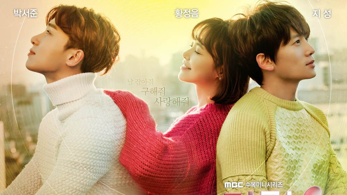 Drama Korea Kill Me Heal Me (2015)
