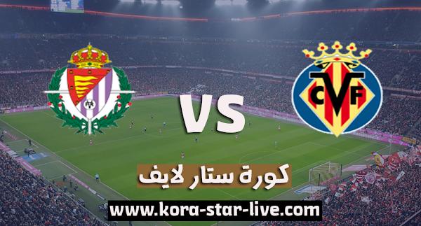 مشاهدة مباراة فياريال وبلد الوليد بث مباشر رابط كورة ستار 02-11-2020 في الدوري الاسباني
