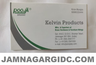 KELVIN PRODUCTS - 9898333444