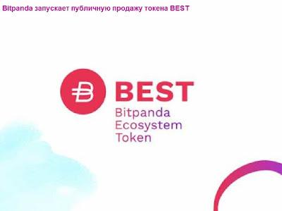 Bitpanda запускает публичную продажу токена BEST