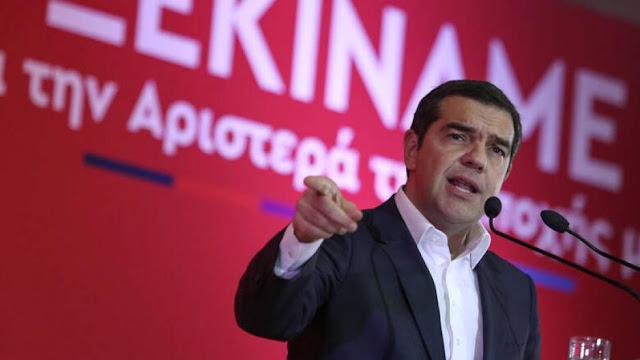 Ο ΣΥΡΙΖΑ κατηγορεί την κυβέρνηση για τον «ενδοτισμό» επέδειξε και ο Τσίπρας