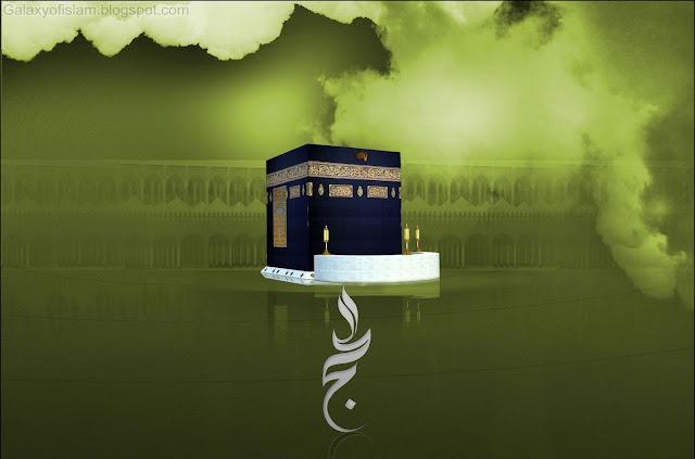 Beautiful Al Hajj HD Wallpapers Free Download