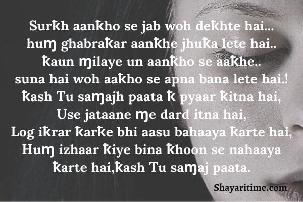 shayari in hindi