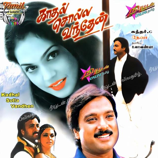Kadhal Solla Vandhen 1999 Mp3 Song Download