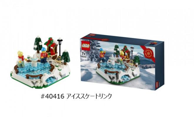 レゴストアでクリスマスキャロルとスケートリンクプレゼント実施!(2020)