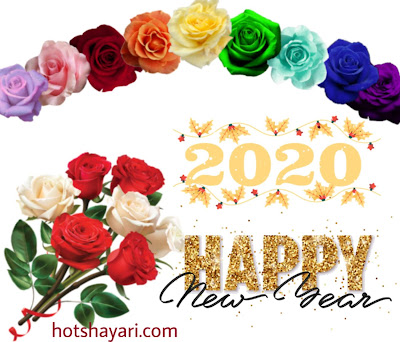 New Hd Happy New Year 2020 Wallpaper