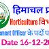 हिमाचल प्रदेश हॉर्टिकल्चर विभाग में विभिन्न पदों पर भर्ती !! Himachal Pradesh Horticulture Development Project Recruitment 2019