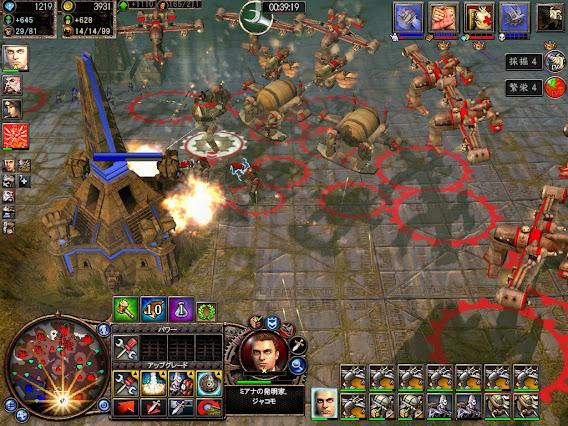Rise of Nations: Rise of Legends ScreenShot