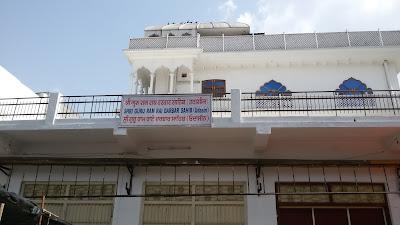 Ram Rai Darbar Sahib