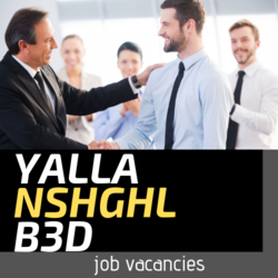 suppliers accountant
