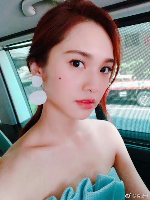 Rainie Yang lookalike Justin Huang Minghao