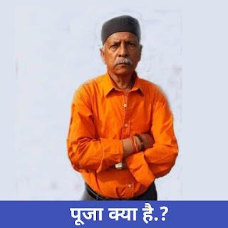 Shiv charcha, shiv guru charcha, shiv charcha bhajan, shiv guru charcha bhajan, shiv charcha videos