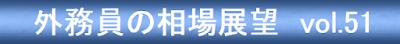 https://www.okachi.jp/seminar/detail20200229t.php