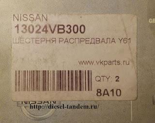 13024-VB300