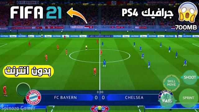 تحميل لعبة فيفا 2021 بدون نت للاندرويد مود جديد اسطوري لايفوتك - FIFA 2021 Mobile