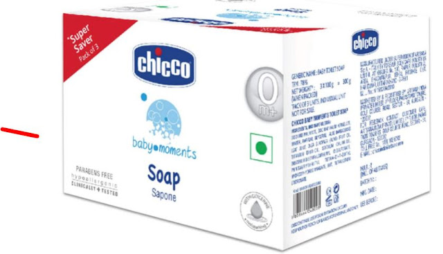 Chicco Baby Moments Soap Pack of 3 (300 gram)