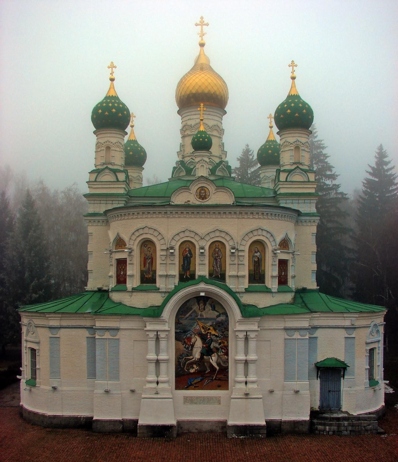 Церковь рядом с музеем