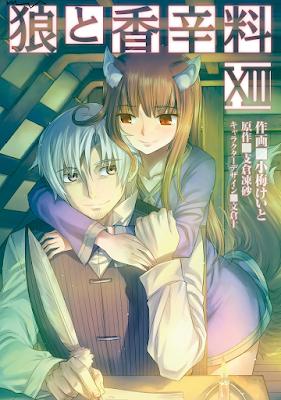 狼と香辛料 第01-13巻 [Ookami to Koushinryou vol 01-13] rar free download updated daily