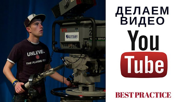 Видео монтаж: как сделать видео своими руками