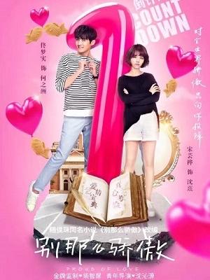 Xem Phim Đừng Kiêu Ngạo Như Vậy 2016