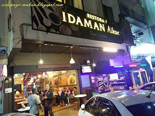 restoran Idaman Aikae, Brinchang