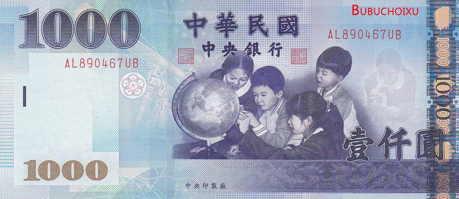 [Tiền giấy 1000 Đài tệ - Đài Loan]
