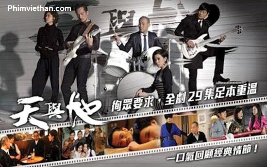 Phim thiên và địa Hong Kong