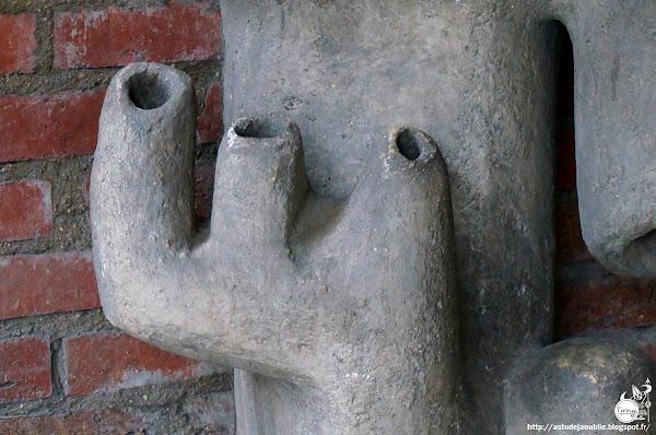 Boulogne-Billancourt - Sculpture respiratoire  Sculpteur: Pierre Székely  Réalisation: 1957