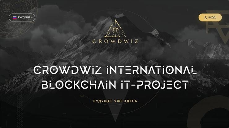 Обновление маркетинга в CrowdWiz