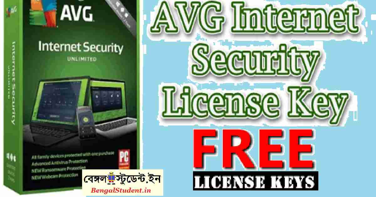 Avg Free Activation Code