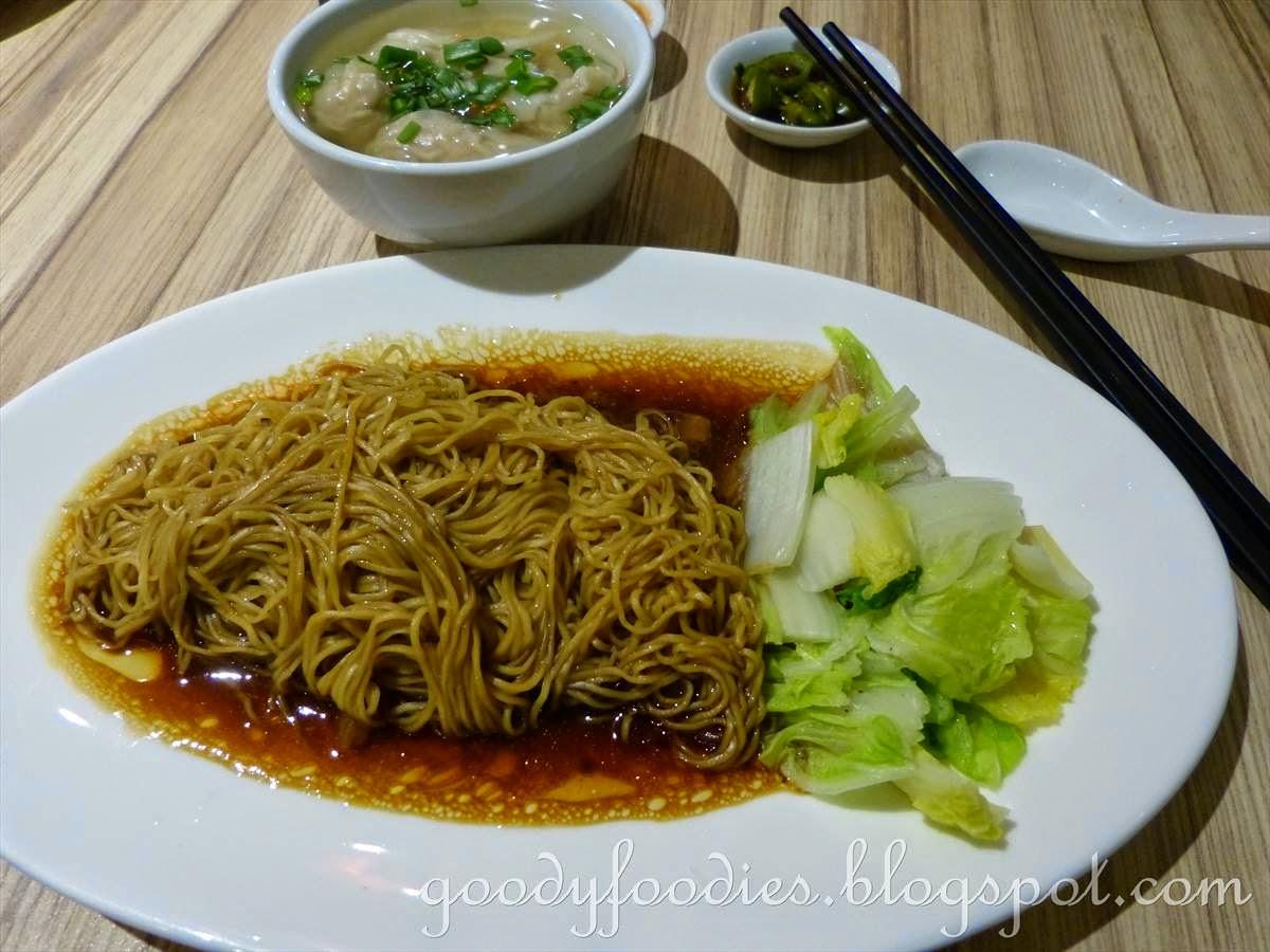 GoodyFoodies: Lam's Kitchen, Cheras Sentral Mall, KL