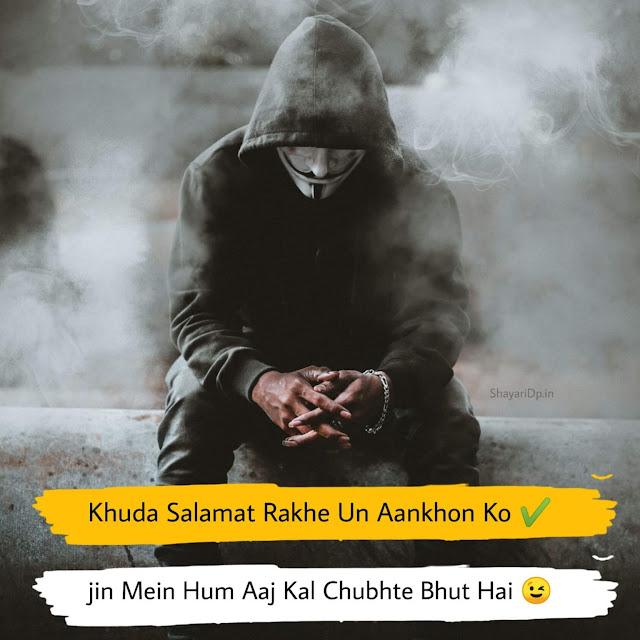 status hindi me photo download